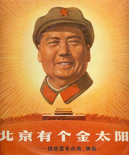 glada Maosånger