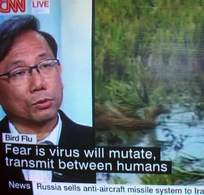 fear is a virus